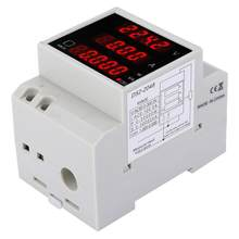 Power Meter D52-2048 Multi-Funktion Meter Schiene Digitale Angezeigt AC Spannung Strom Power Factor Meter AC80 ~ 300V 100A Digital(China)