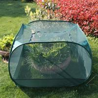 Foldable Insect Mesh Netting Plants Vegetable Fruit Protection Nets Tree Greenhouse Pest Control Supplies Portable Protective