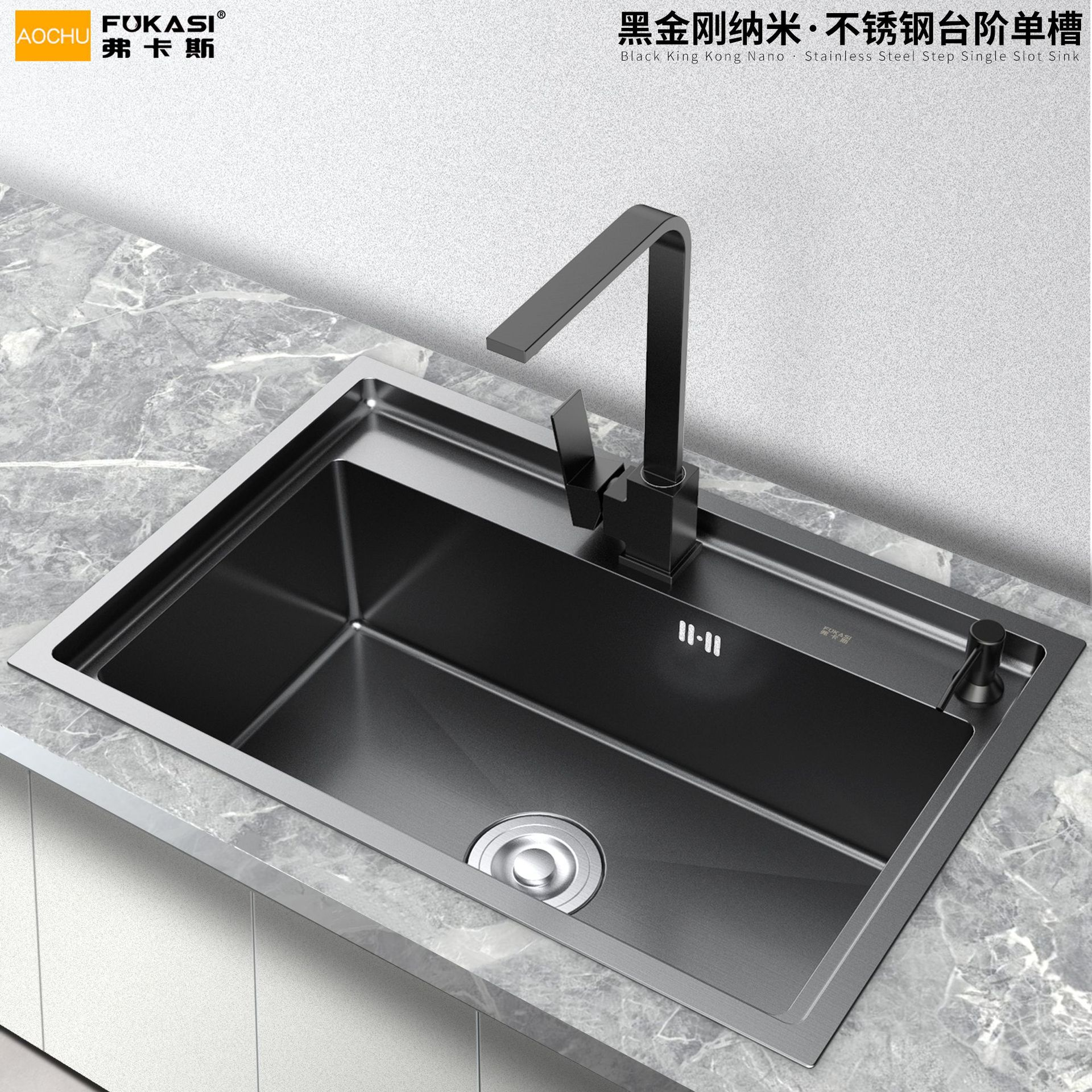 Black King Kong Nano Stainless Steel Hand Sink 201 Single Sink Step Thickened Black Dish Basin 304 Kitchen Faucet
