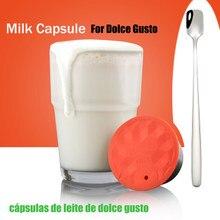 ICafilas фильтры из нержавеющей стали для Nescafe Dolce Gusto, многоразовые Многоразовые капсулы для молока для Nescafe Dolci Gusto