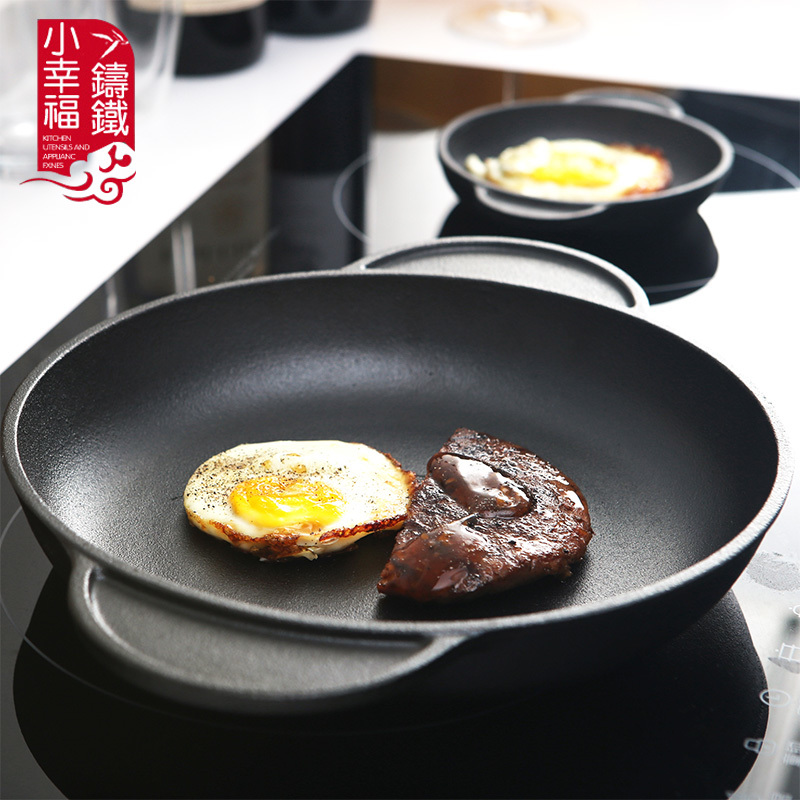 Round Ear Thickened Heavy Cast Iron Frying Pan Non-coated Household Handmade Vintage Frying Cake Pan Griddle Grill Pot