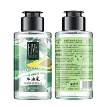 Avocado Face Eye Lip Makeup Remover Water Cleansing Water Free Deep Cleansing Lotion Moisture Skin 100ml mizuhashi hojyudo emulsion remover cleansing cleanser lotion 200ml