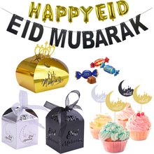 10/20pcs Happy Eid Mubarak Gold Silver Black Candy Paper Box Ramadan Dessert Cake Topper Islamic Muslim Eid Party Decor Supplies