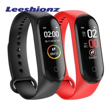 цена на M4 Smart Band Wristband Blood Pressure/Heart Rate Monitor/Pedometer Sports Bracelet Health Fitness Bracelet