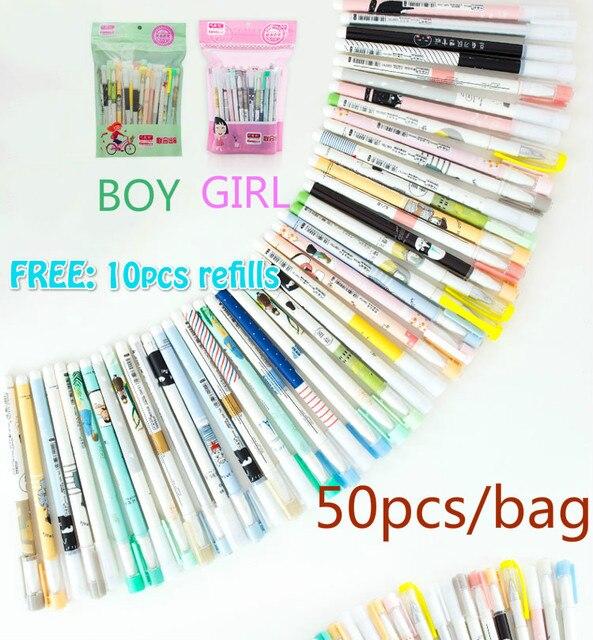 50 шт./пакет Kawaii гелевые ручки с 10 шт бесплатными стержнями нейтральная ручка чернила 0,38 мм 0,5 мм канцелярские принадлежности для офиса школы школьные принадлежности