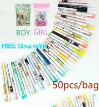 50 ชิ้น/ถุง Kawaii เจลปากกา 10pcs เติมเงินฟรี Neutral ปากกา 0.38 มม.0.5 มม.สำนักงานเครื่องเขียนโรงเรียน supply lapices Escolar