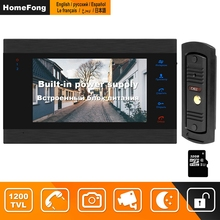 HomeFong וידאו דלת טלפון דלת אינטרקום 7 אינץ צג ספק כוח מובנה ראיית לילה Wired וידאו אינטרקום לבית אבטחה