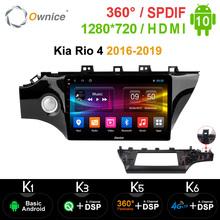 Ownice PX6 DSP Android 10 Radio samochodowe multimedialny odtwarzacz wideo GPS nawigacja Wifi 1280*720 HD jednostka główna dla Kia RIO 4 2016 #8211 2019 tanie tanio heregoes CN (pochodzenie) Double Din 10 1 4*45W 128G Jpeg 3 49kg Bluetooth Wbudowany gps Ładowarka Nadajnik fm Telefon komórkowy