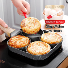Four-hole Frying Pot Thickened Omelet Pan Black Non-stick Egg Steak Ham Pancake Wooden Handle Kitchen Cooking Breakfast Maker