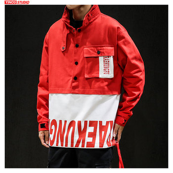 Pocket Jacket Cotton Outwear Male Coat