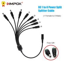 KIMPOK DC 12V 2.1x5.5mm 1 Female to 2 4 5 8 Male Power Splitter для CCTV Camera Security DVR Accessories LED Light Strip