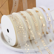 9m/Roll Silk Satin Ribbons for Crafts DIY Hair Bow Flowers Gift Wrapping Decorative Snow Yarn Print Ribbon Wedding Party Decor