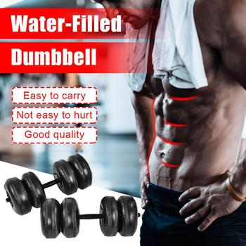 16-25kg Water-Filled Dumbbell Adjustable Dumbbells Training Arm Muscle Fitness Dumbbell Anti-Impact Water Injection Dumbbells arm artery puncture and intramuscular injection training model injection puncture bix hs5 w137