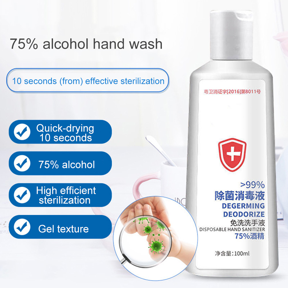 100ML Disposable 75% Alcohol Hand Sanitizer Gel Disposable Hands-Free Water Portable High-efficiency Disinfection Hand Sanitizer