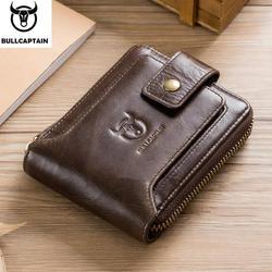 BULLCAPTAIN Men Genuine Leather Brand RFID Wallet Male Organizer Coin Purse Pockets Slim Fashion Zipper Clamp Wallet Card Holder