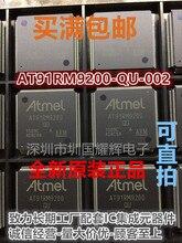 100% جديد و الأصلي في الأسهم AT91RM9200 QU 002 QFP 208
