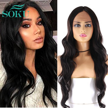 SOKU Ombre Blone Synthetic Lace Front Wigs Long Wavy Middle Part Lace Hair Wigs Heat Resistant Lace Front Wig For Black Women