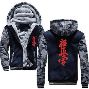 Image 5 - Kyokushin Karate Hoodies Men 2019 Winter Thick Mens Sweatshirts Warm Jackets Hip Hop Street Suits