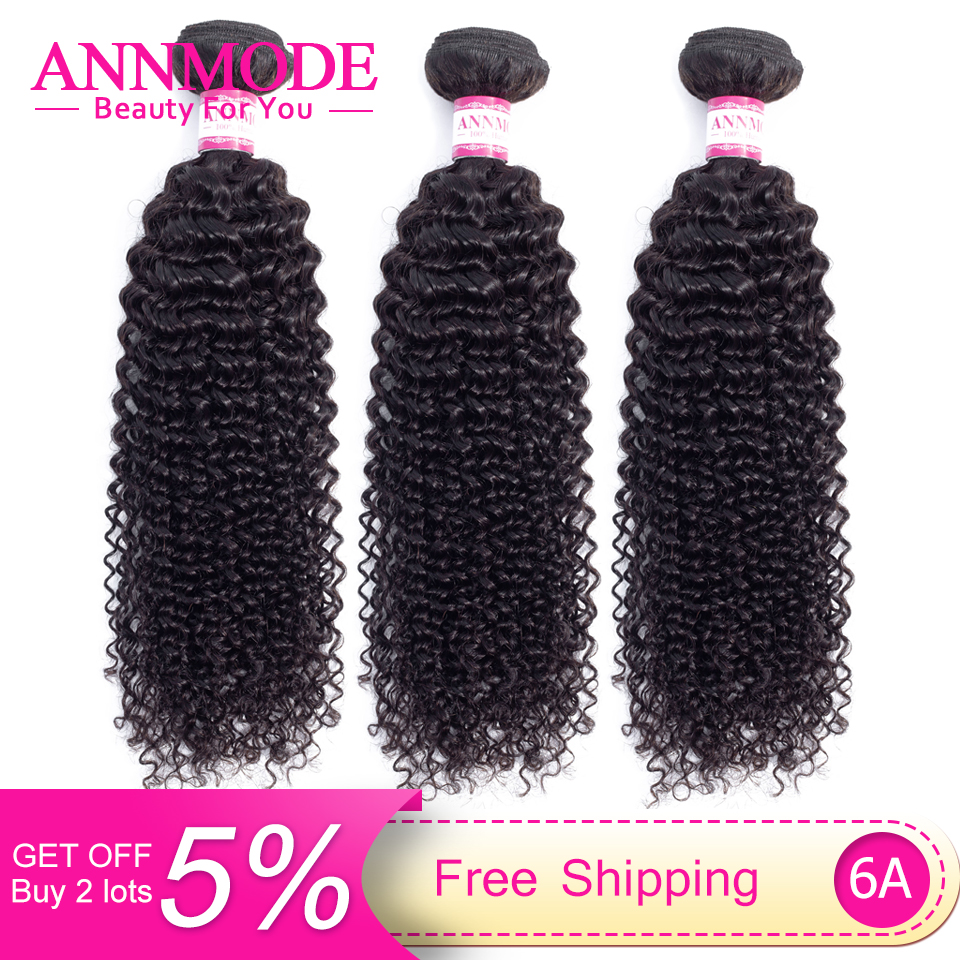 Annmode Afro Kinky Curly Hair 8-26inch For African 3/4 Pc Natural Color  L Brazilian Hair Weave Bundles Non Remy Human Hair