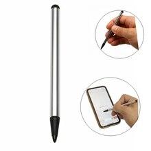 1 шт. емкостный карандаш-стилус ручка для сенсорного экрана мобильного телефона для планшета iPad для iPhone samsung Xiaomi сотовый телефон серебристый