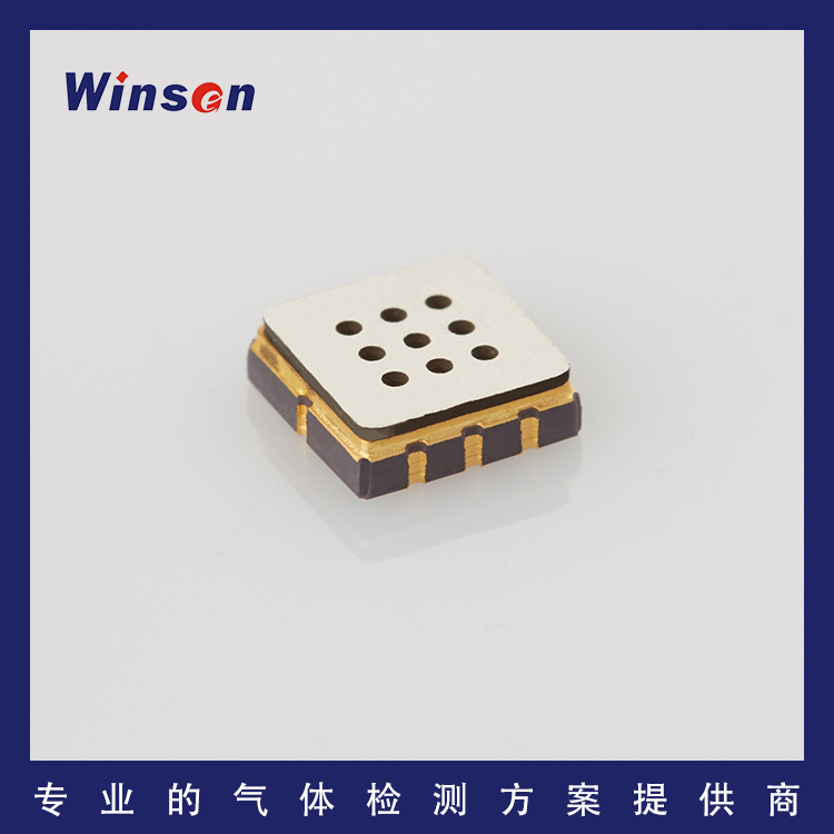 Small Size And Low Power Consumption ZM02 Digital MEMS Gas Detection