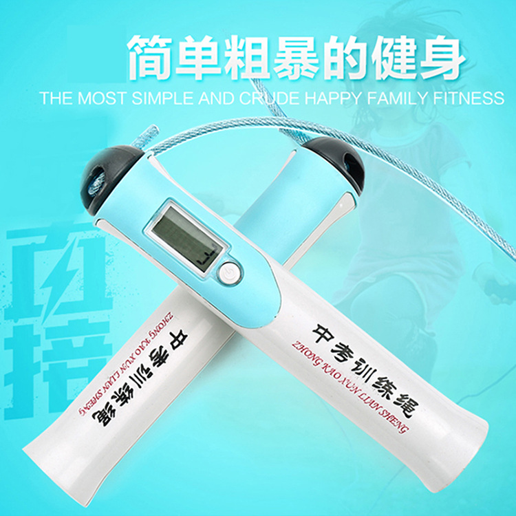 () The Academic Test For The Junior High School Students Can Only Jump Rope-Only Students Sports Exam Electronic Counting-Only 2