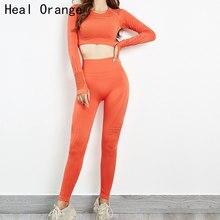Energy Seamless Yoga Set Leggings+ Gym Shirts  2Pcs Women Fitness Clothing High Waist Leggings Running Sportswear