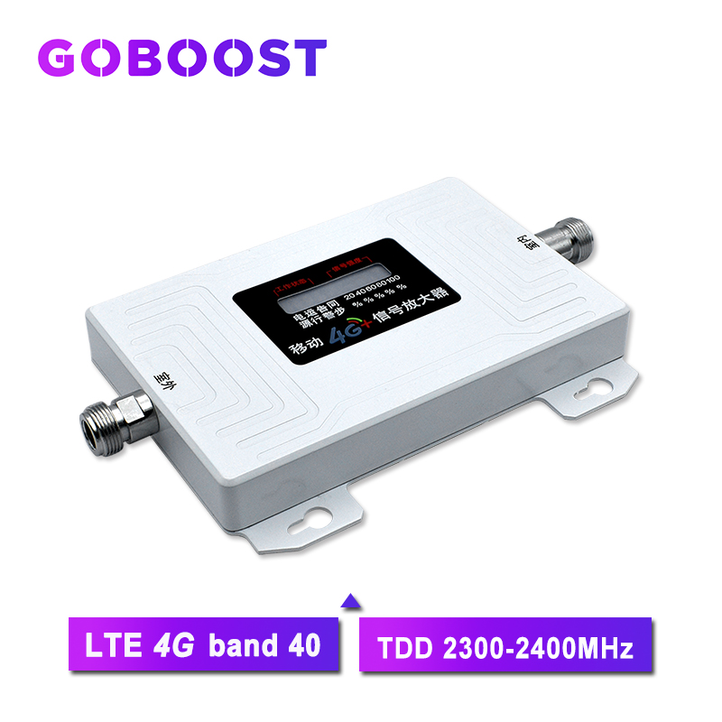 LTE 4G Cellular Amplifier 2300mhz Repeater Band 40 TDD 70dB AGC Mobile Phone Signal Booster 4G LCD Display Without Antenna #