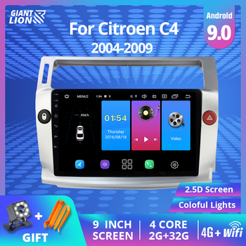 2Din Android 9.1 Car Radio For Citroen C4 C-Triomphe C-Quatre 2004-2009 Car Dvd Player Car Multimedia Player 2DIN DVD Player image