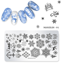 Square Nail Art Print Template Christmas Steel Plate Sticker DIY Ornament Accessories