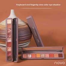 Novo brand makeup eyeshadow palette 9 colors diamond glitter pigment waterproof