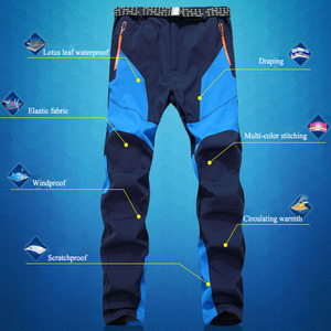 Image 2 - NUONEKO New Mens Summer Quick Dry Hiking Pants Men Outdoor Sports Breathable Trekking Trousers Mens Mountain Climbing Pants PN14