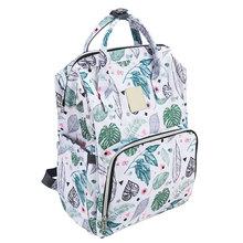 Mama plecak pieluszka na ramię wodoodporna torba dla mamy duża pojemność torba na pieluchy plecak macierzyński z interfejsem USB mumia torba podróżna tanie tanio CN (pochodzenie) Płótno zipper (30 cm Max Długość 50 cm) 20cm diaper backpack 27 5cm 590g 39cm Drukuj
