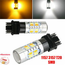 3157 LED Switchback Turn Signal DRL White Amber Parking Light Bulbs Resistors Dual Color LED Turn Signal Light Interior Light