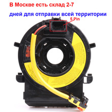 93490-1R410 934901R410 Combination Switch contact for Hyundai Elantra K3 Accent Solaris 2012-