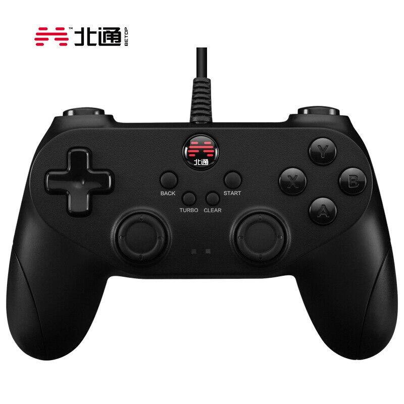 Игровой контроллер Beitong Bat Nba2k2020, домашний игровой контроллер с двойным паром для футбола