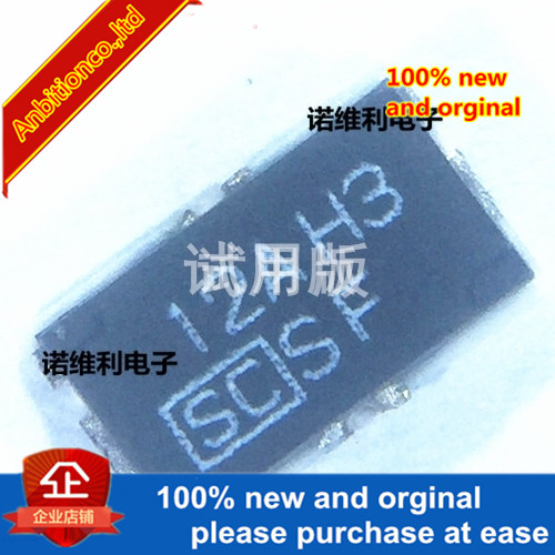 5pcs 100% New Original SFH-1212A 12A 36V 12AH3 Lithium Battery Charging Fuse In Stock