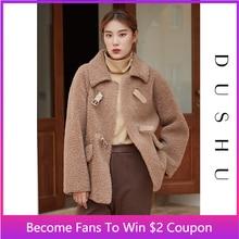 DUSHU Plus size short too faced lamb fur coat Women casual faux fur teddy jacket Autumn winter elegant wram female plush coat