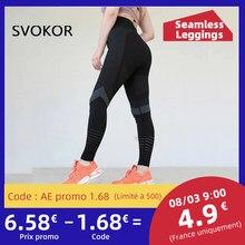 SVOKOR – Legging de fitness taille haute sans coutures pour femme, pantalon extensible sexy, slim, push-up, impression rainures