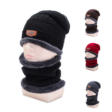 Mens Beanies 2pcs Ski Hat and Scarf Leather Winter Hats Casual Autumn Knitted Beanie Womens Soft Caps Bonnet Warm Cap Skullies