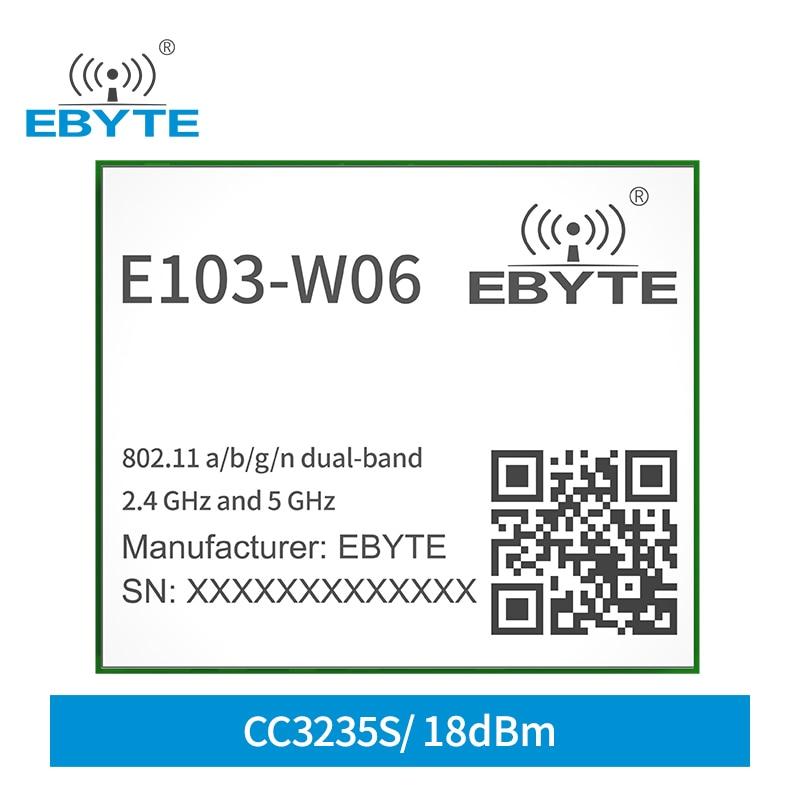 2,4G 5G двухчастотный WI-FI модуль CC3235S 18dBm совместим с CC3235MODS CC3235MODSF IEEE802.11 a/b/g/n EBYTE E103-W06