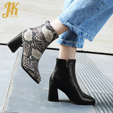 JK Snake Skin Pu Boots Women High Heels Ankle Booties Ladies Zip Shoes Female Emboss Pointed Toe Shoes Female Shoes Winter 2020(China)