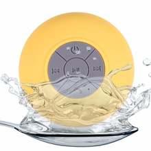 Портативная колонка bluetooth водонепроницаемая для душа и отдыха