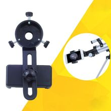 Universal Binocular Monocular Telescope Clip Mount Bracket Smart Phone Holder Adapter for Width 5.5-8cm