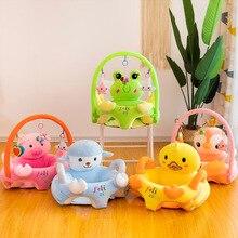 Sofa Set Unterstützung Sitz Abdeckung Baby Plüsch Stuhl Cartoon Lernen Sitzen Plüsch Stuhl Kleinkind Nest Puff Waschbar Mit Stange Spielzeug keine Füllstoff