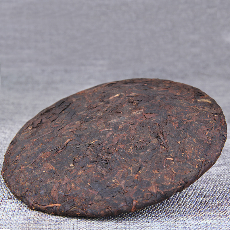 Yiwu Old Tree Shu Pu'er Made by 2008 Pu'er Materials Yunnan Qizi Cake Ripe Pu-erh 357g 2