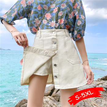 Summer Fashion High Waist Skirts Womens Single Breasted Safety Pants Denim Skirt Female 2020 New Casual Jeans Skirt Plus Size girls single breasted denim skirt