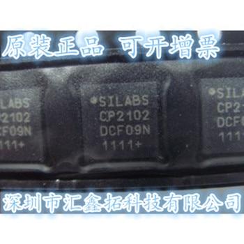 цена на 10pcs/lot CP2102-GMR CP2102 QFN-28