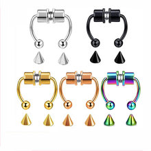 New Fashion Unisex Nose Ring Reusable Alloy Fake Magnetic Horseshoe Non Piercing Nose Hoop for Party Bars Birthday Wedding Gift