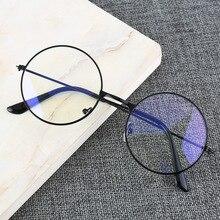 Винтажная круглая металлическая оправа, синий светильник, блокирующий индивидуальность, стиль колледжа, прозрачные линзы, очки для глаз, защита глаз, мобильный телефон, игра
